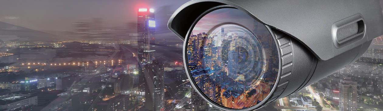 CCTV Camera Solutions in pakistan
